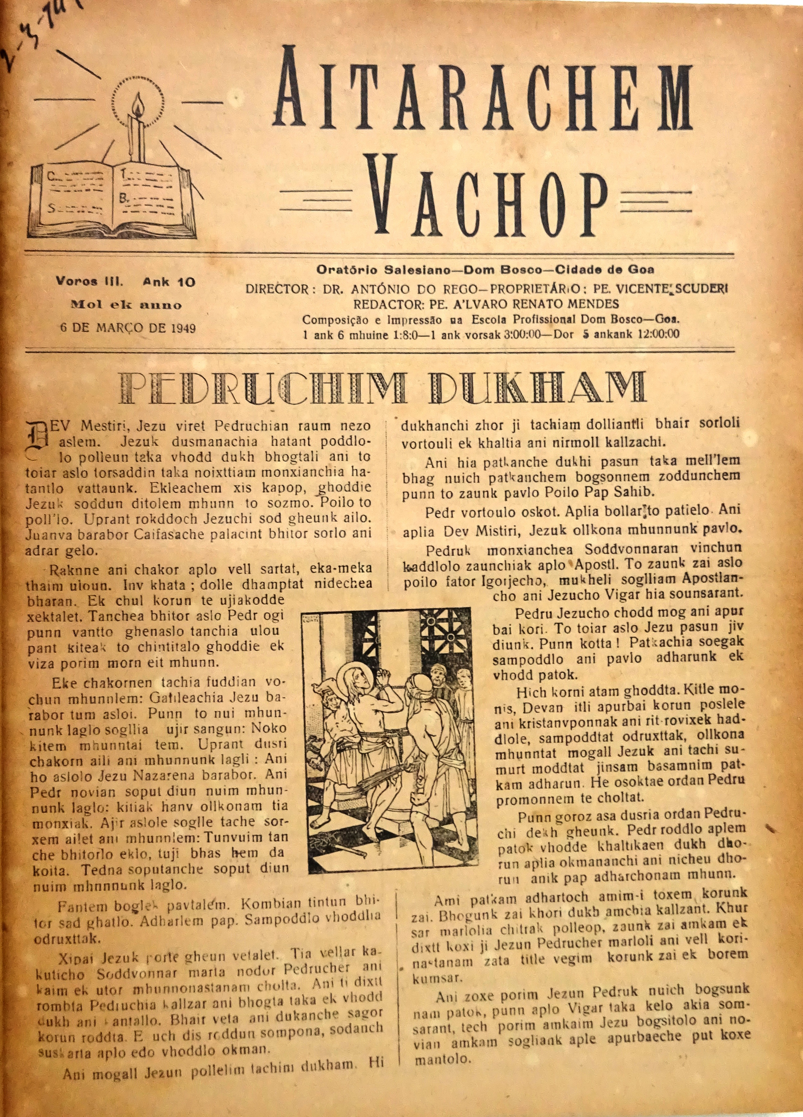 Aitarachem Vachop 3 copy